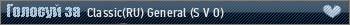 Classic(RU) General