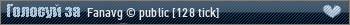 Fanavg © public [128 tick]