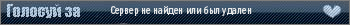 #01   Capture The Flag 24/7 (DELUXE) # ROYALMS-GAMING.CO
